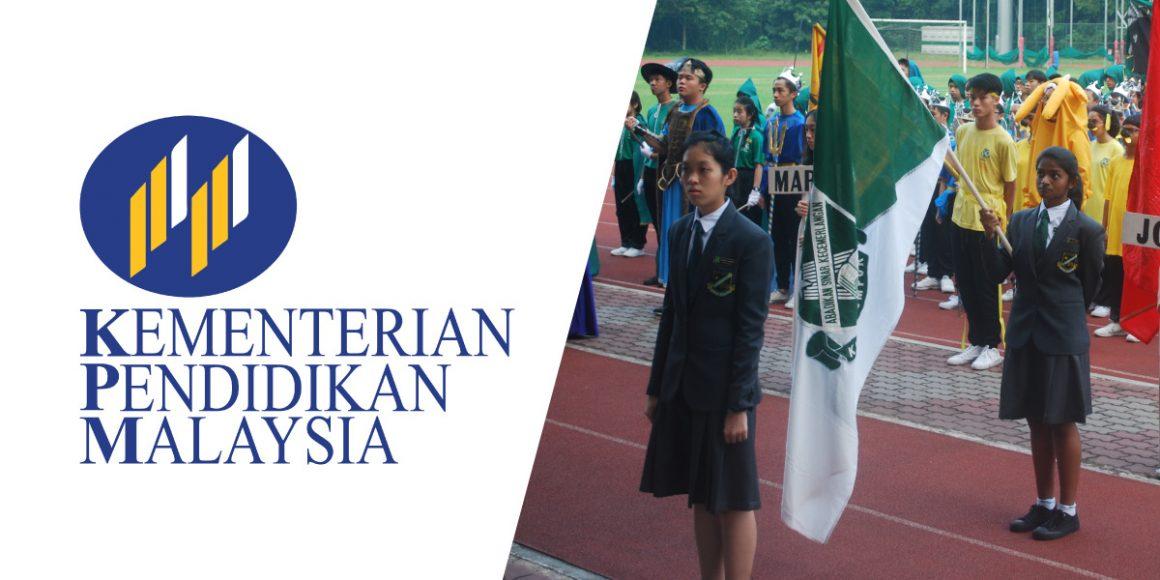 Kurikulum Bersepadu Sekolah Menengah (KBSM)