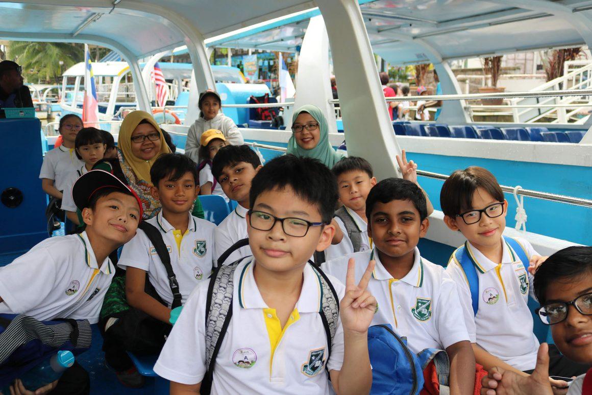 Primary School Field Trips